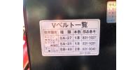 Снегоуборочная машина (снегоуборщик) Yanase 914HSTD