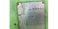 Вилочный погрузчик Toyota 3FG14 (№361)