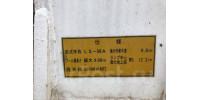 Крановая установка (автовышка) Tadano 10метров (№419)