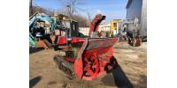 Снегоуборочная машина Yanase 11-17HD Дизель